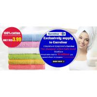 Buy cheap 30''*14'' 100% Cotton Hand towel Face Towel Solid Plain Dyed Towel supply to Carrefour product