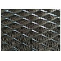 Buy cheap Silver Gray Aluminum Wire Mesh Round Hole Tensile Strength Performance product
