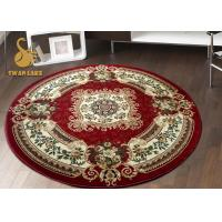 Buy cheap Customized Persian Floor Rugs / Persian Round Rugs For Conference Room product