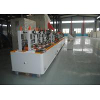 Buy cheap High Pressure Pipe Milling Machine Stainless Welded Tube Mill BV CE Listed product