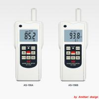 Buy cheap Sound Level Meter AS-156A & AS-156B from wholesalers