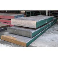 Buy cheap DIN 1.2312 Plastic Mold Steel , High Toughness Flat Bar / Steel Plate product