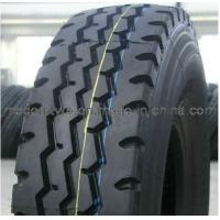 Buy cheap Radial Truck Tyre 750r16/825r16/825r20/900r20/1000r20/1100r20/1200r20/1200r24 product