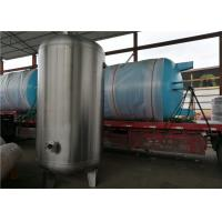 Buy cheap Custom Vertical Compressed Air Storage Tank , Stainless Steel Pressure Vessel product