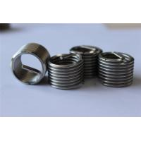 Buy cheap stainless steel free running steel coil inserts for PVC foam plate product