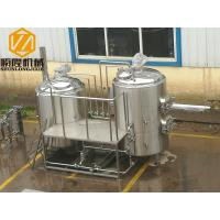Electric Heating Microbrewery Brewing Equipment ILT For Fermentation Cooling