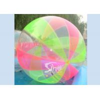 China 2.0m Colorful Inflatable Human Hamster Ball You Can Get Inside And Walk On Water on sale