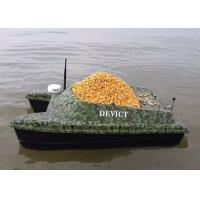 Buy cheap DEVC-308  remote control fishing bait boat / DEVICT bait boat style product
