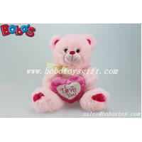 Buy cheap I Love You Pink Plush Teddy Bear With Pink Heart Pillow product