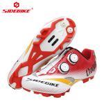 Buy cheap Reinforce Toe Cup Waterproof Cycling Footwear Low Wind Resistance Non Slip Bike Shoes product