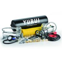 Buy cheap YURUI Heavy Duty  Dual Yon High Output Air Compressor Air Systems 2.5 Gallon Tank 200 PSI Strong product