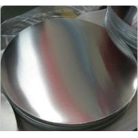 Buy cheap Round 1070 1100 Non-Stick Round Aluminum Circle Disc / Aluminium Circles Plate for Utensils product