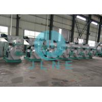 Buy cheap Horizontal Rice Husk Ring Die Pellet Mill German Technology Force Feeder product