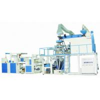 Buy cheap Stationery PP Film Blowing Machine Multilayer Blown Film Plant product