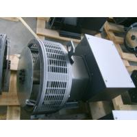 Buy cheap FARADAY AC Brushless Synchronous Generator Factory product