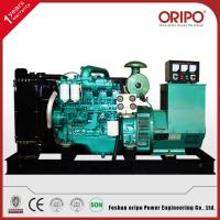 Buy cheap Silent Names of Parts of Generator with Diesel Alternator product