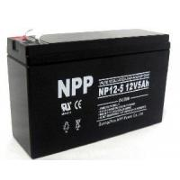 Buy cheap VRLA Battery (NP12-5Ah 12V 5AH) product