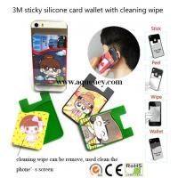 Buy cheap 2020 NEW smart card wallet 3m sticky,3m sicker card phone wallet from wholesalers