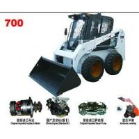 Buy cheap CE Certificated bobcat Skid Loaders skid steel loader for sale product