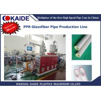 Buy cheap 20-63mm PPR Pipe Production Line / / 3 layer PPR Glassfiber Pipe Making Machine product