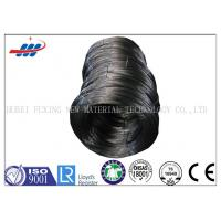 Buy cheap 1520-1720MPA Dark Annealed Wire High Carbon For Machinery , OEM Service product