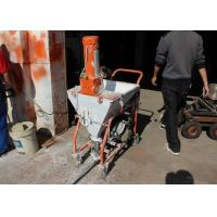Quality 4HP Cement Mortar Plastering Machine Smooth Surface Finishing Without Delay for sale