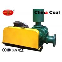 Roots Type Blower Ventilation Equipment With High Pressure Blower Centrifugal