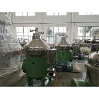 Buy cheap Sealed Centrifugal Oil Water Separator For Chemical , Pharmaceutical product
