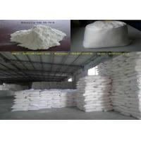 Buy cheap Dibucaine Hydrochloride Local Anesthetic Agents CAS 61-12-1 for Relieving Pain product