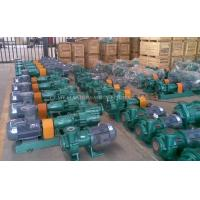 Buy cheap horizontal single stage centrifugal thermal oil pump product