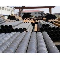 Buy cheap SSAW steel pipe Diameter 1m  for Hydropower project product