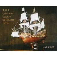 China Golden Hind Ship Model on sale
