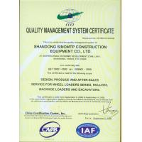 Shandong Sinomtp Construction Equipment Company Limited Certifications