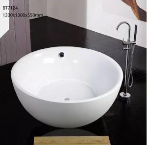 Buy cheap Circular Freestanding Jacuzzi Bathtub / Round Soaking Tub Long Working Life product