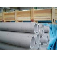 Buy cheap Cold Drawn Steel Plate Pipe Heavy Wall Steel Tubing For General Engineering Purposes product