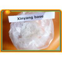 Buy cheap Ingredients--D (Xinyang base) Sex Steroid Hormones Sexual Enhancement Ingredients--D Xinyang base product