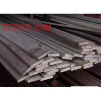 Buy cheap Stainless Steel Flat Bar 304 product