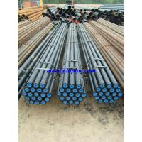 Buy cheap inconel 718 pipe tube product
