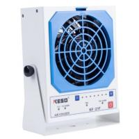 Buy cheap Anti Static Ionised Air Blower High Frequency AC Type For Clean Room product