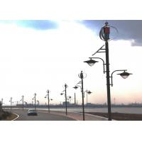Buy cheap Wind Solar Hybrid Street Light System with Sodium lamps working 12 hours each night product