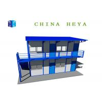 Buy cheap Two Story Manufactured Homes Temporary Metal Buildings With Short Construction Time product