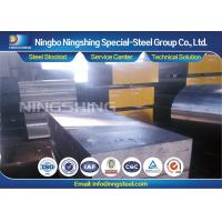 Quality D2 / 1.2379 / SKD11 Tool Steel Die Blocks for Cold Working for sale