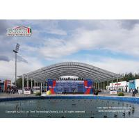Buy cheap Arch Design Movable Garden Party Marquee / Outdoor Event Canopy product