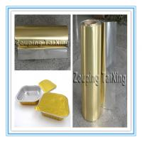 China golden aluminium foil with pp film for food container on sale