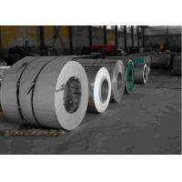 Buy cheap Ss Stainless Steel Cold Rolled Steel Sheets and Coils product