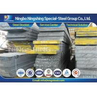 Buy cheap Special Steel Medium Carbon Steel Plate JIS S50C 10mm - 460mm product