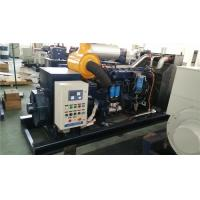 Buy cheap Electric Statring Silent Power Generator , 50KW Diesel Generator For Hotel product