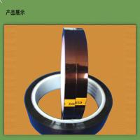 Buy cheap Industrial Polyimide Film Tape High Tempreature For Cleaning Room product