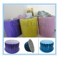 8011 o aluminium foil lacquer for airline container