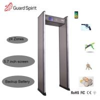 Buy cheap Guard Spirit 24 Zone Security Walk Through Archway Metal Detector For Hotel product